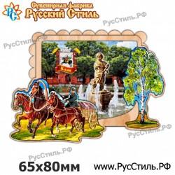 "Магнит ""Тула Полистоун пряник_02"""