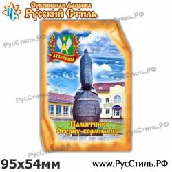 "Тарелка 175 ""Тула_04"""