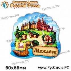 "Тарелка 150 ""Тула_01"""