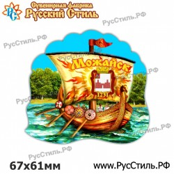 "Тарелка 150 ""Тула_02"""