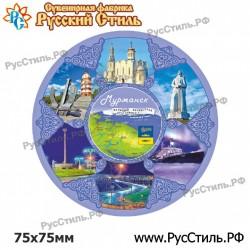 """Магнит """"Алексин  Рубль малый_01"""""""