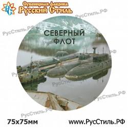 "Магнит ""Алексин 2-х ур._01"""