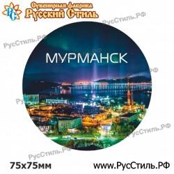 "Магнит ""Алексин 2-х ур._03"""