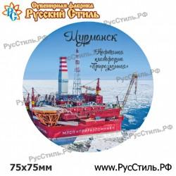 """Магнит """"Алексин АвтоНомер_01"""""""