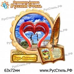 """Магнит """"Алексин Полистоун объемный_02"""""""