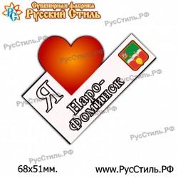 """Магнит """"Белёв 2-х ур._03"""""""