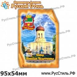 """Магнит """"Белёв 2-х ур._04"""""""