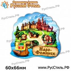 """Магнит """"Белев АвтоНомер_01"""""""