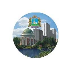 """Магнит """"Белёв Рубль большой_01"""""""