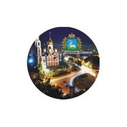 """Магнит """"Богородицк  Акрил_09"""""""