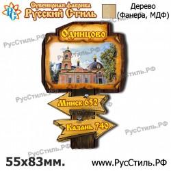 """Магнит """"Богородицк АвтоНомер_01"""""""