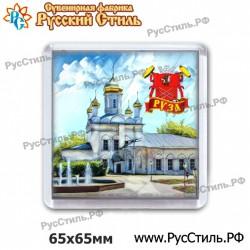 "Магнит ""Донской 2-х ур._01"""