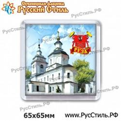 "Магнит ""Донской 2-х ур._02"""