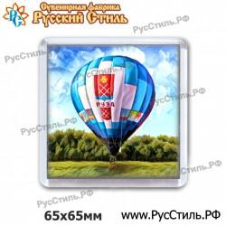 "Магнит ""Донской 2-х ур._03"""