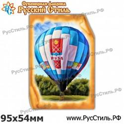 """Магнит """"Донской Тарелка деревянная средняя_01"""""""