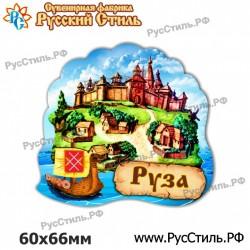 """Магнит """"Донской Указатель_02"""""""