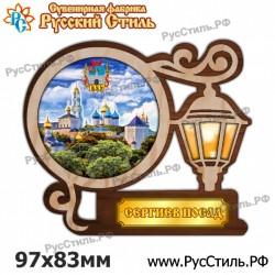 """Магнит """"Ефремов 2-х ур._05"""""""