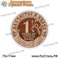 """Магнит """"Кимовск 2-х ур._01"""""""
