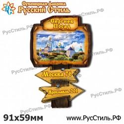 """Магнит """"Кимовск АвтоНомер_01"""""""