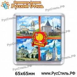 """Магнит """"Кимовск Рубль большой_01"""""""