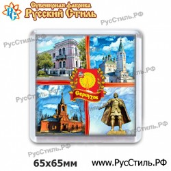 """Магнит """"Киреевск 2-х ур._02"""""""