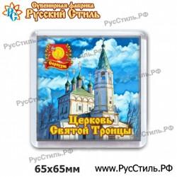 """Магнит """"Киреевск 2-х ур._03"""""""
