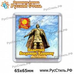 "Тарелка 240 ""Тула_05"""