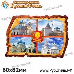 "Магнит ""Киреевск Береста_02"""