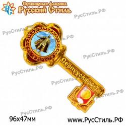 """Магнит """"Киреевск Рубль большой_01"""""""