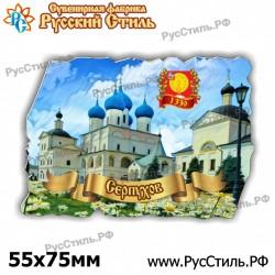 """Магнит """"Новомосковск Береста_05"""""""