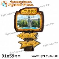 """Магнит """"Новомосковск Рубль большой_01"""""""