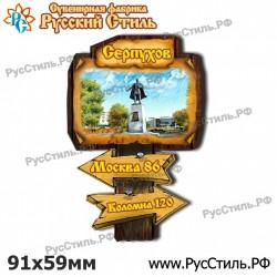 """Магнит """"Новомосковск Рубль малый_01"""""""