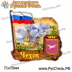 """Тарелка деревянная Большая """"Алексин_01"""""""