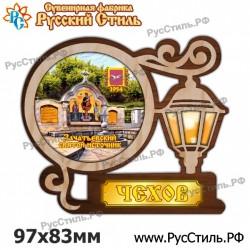 """Тарелка деревянная Большая """"Епифань_02"""""""