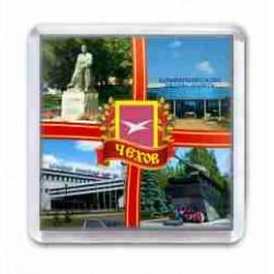 """Тарелка полистоун объемный 100 """"Богородицк_01"""""""