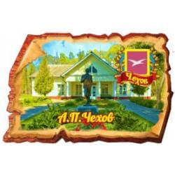 """Тарелка прямая печать 150 """"Алексин_03"""""""