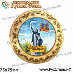 "Тарелка 200 ""Мценск_05"""