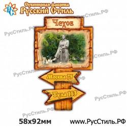 "Тарелка стеклянная 200 "" Епифань_01"""