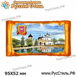 "Тарелка стеклянная 200 ""Богородицк_01"""