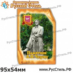 """Тарелка стеклянная 200 """"Киреевск_01"""""""