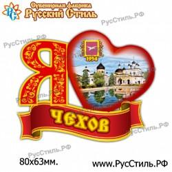 """Шкатулка """"Богородицк_01"""""""