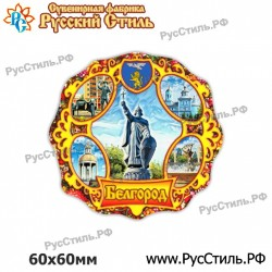 "Тарелка 200 ""Мценск_07"""
