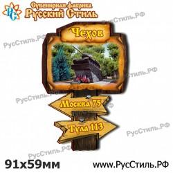 """Календарь деревянный малый  """"Чернь_01"""""""