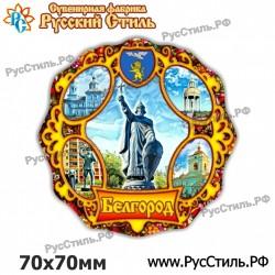"Тарелка 200 ""Мценск_08"""