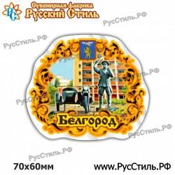 "Тарелка 240 ""Мценск_03"""