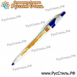 """Магнит """"Плавск Рубль большой_01"""""""