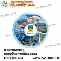 """Магнит """"Суворов АвтоНомер_01"""""""