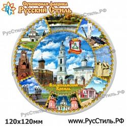 """Магнит """"Узловая 2-х ур._01"""""""
