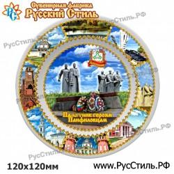 """Магнит """"Узловая 2-х ур._02"""""""
