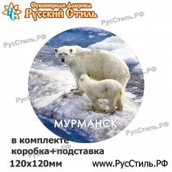 """Магнит """"Узловая тарелка керамика малая_01"""""""